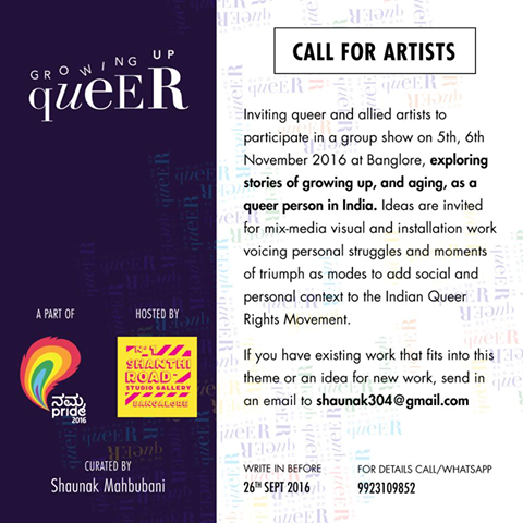 Growing up Queer – Call for Artists